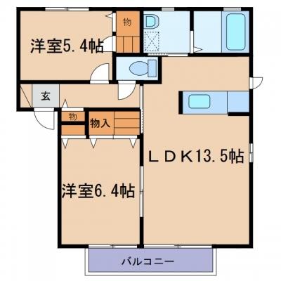 新倉敷駅前5丁目「エストリオンA」 2LDK 賃料¥65,000